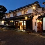 The Art of Welcoming at Ryokan Kurashiki and Ryokan Yama No Chaya